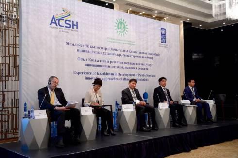 Страны-участники СНГ приехали перенимать опыт Казахстана в оказании государственных услуг