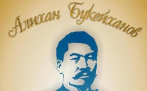 В музее Карлага пройдёт выставка ко дню рождения Алихана Букейханова