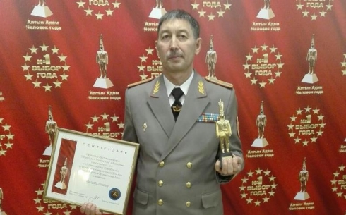 Генерал-майор Еркин Ботаканов из Караганды получил премию «Алтын Адам - 2017»