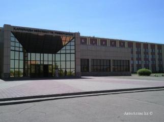 2012 год должен стать годом науки и научных достижений для КарГУ