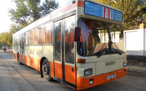 Карагандинские школьники не успевают на уроки из-за нарушений в графике автобуса