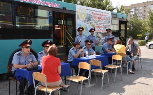 Карагандинские полицейские приняли граждан в рамках акции «Приемная на дороге» в 88 пунктах Карагандинской области