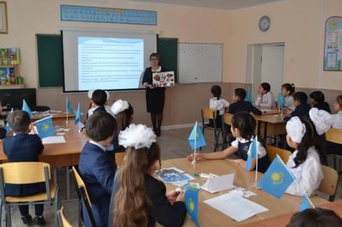 Более 21 тысячи учеников приняли участие в общереспубликанском открытом уроке в Караганде