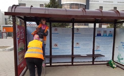 В Караганде начали мыть дорожные знаки, остановочные павильоны, ограждения и урны