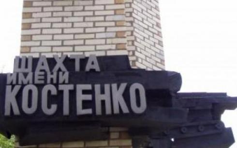 Спасатели ликвидируют аварию на шахте Костенко без риска для жизни – Геннадий Силинский