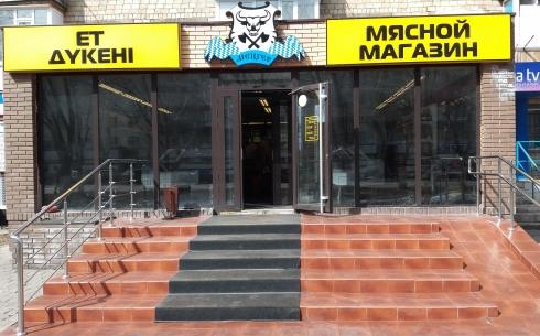 В Караганде открылся новый фирменный магазин «Мецгер»