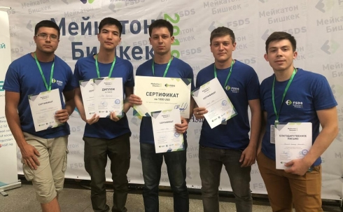 Студенты-медики из Караганды заняли первое место в Международном мейкатоне