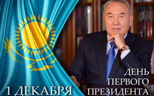 Как в Караганде отпразднуют День первого президента и День независимости РК