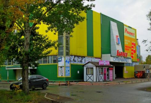 В Караганде на месте торгового дома откроется новая поликлиника