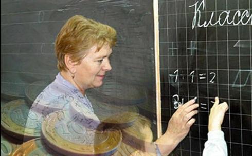 Надбавка к зарплате преподающим на английском учителям составит 35 тысяч тенге