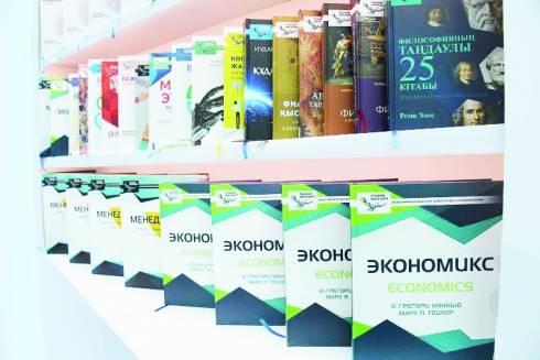 100 новых учебников на казахском языке – эффективный вектор образования