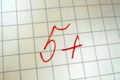 По-новому в этом году будут учиться 2, 5 и 7 классы - рекомендации вместо оценок