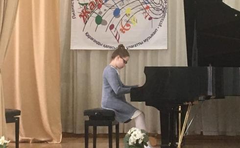 В Караганде прошел фестиваль-конкурс молодых пианистов