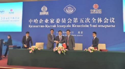 Новые совместные производства появятся в разных регионах страны