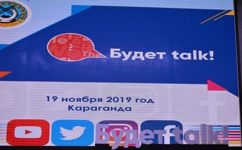 Золотой мост: на форуме в Караганде обсудили проблемы и развитие журналистики и блогосферы