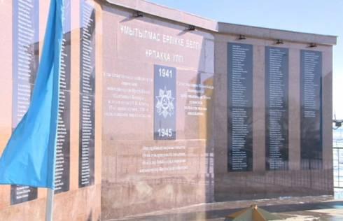 В посёлке Успен открыли мемориал памяти участникам ВОВ