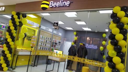 Первый полностью цифровой офис «Beeline» открылся в Карагандинской области