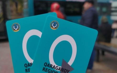 В экспрессах Караганды запустили электронную оплату проезда по 80 тенге