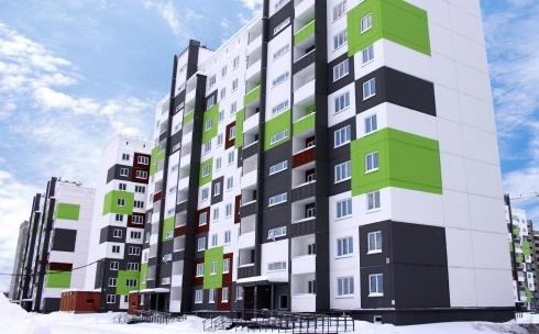 Бонус на покупку новой квартиры