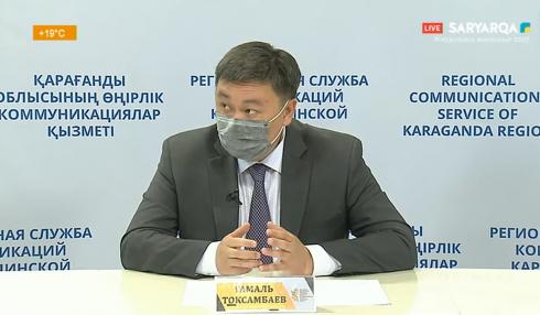 В Карагандинской области пополнились запасы второго компонента вакцины «Спутник-V»