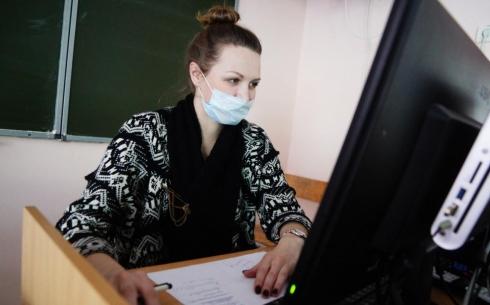 Документацию к новому учебному году карагандинские учителя могут сдавать удаленно