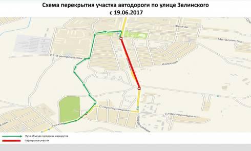 В Караганде перекроют улицу Зелинского