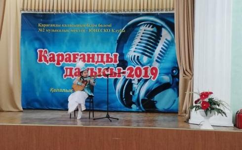 В Караганде продолжается городской вокальный конкурс «Қарағанды дауысы-2019»