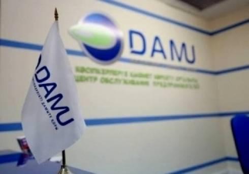 Фонд «Даму» в 2017 году проведет диагностику 15 компаний малого и среднего бизнеса