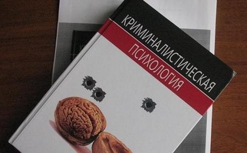 Бестселлер об убийцах издан в Караганде
