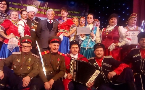 Карагандинские казаки стали первыми на республиканском конкурсе