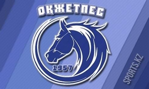 «Окжетпес» не сумел дома переиграть аутсайдера Первой лиги
