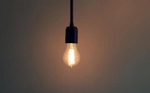 У кого в Караганде сегодня не будет света