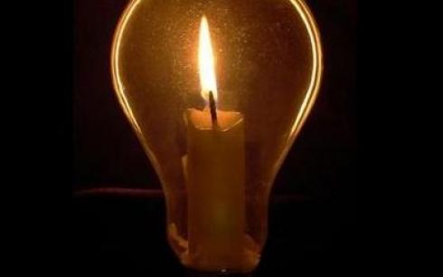 График отключения электроэнергии на 20 февраля