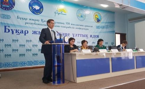 В Жезказгане проведена Республиканская научно-практическая конференция «Бұқар жырау және ұлттық идея»