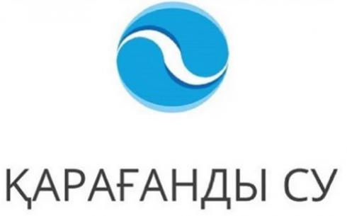 ТОО «Қарағанды Су» предупреждает о ремонтных работах на водопроводных сетях Пришахтинска