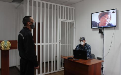 В ДУИС Карагандинской области проводят видео-конференции