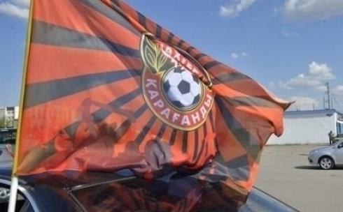 В Караганде приватизируют ФК «Шахтер», ХК «Сарыарка», ВК «Караганда» и МФК «Тулпар»