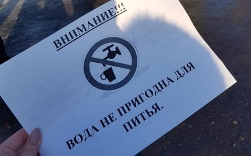 Карагандинцев предупреждают об опасности употребления воды из майкудукского родника