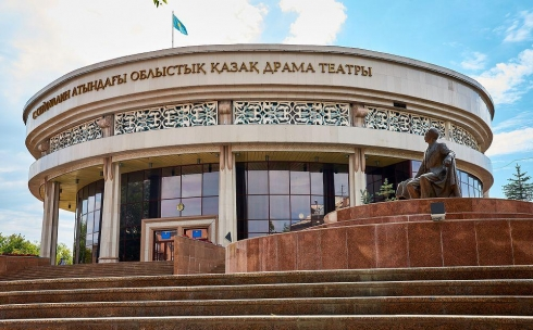 Онлайн-читка пьесы о коронавирусе пройдет в карагандинском театре Сейфуллина
