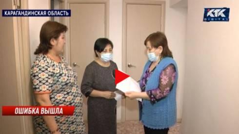 9 семей выселяют из квартир из-за ошибки чиновников в Жезказгане