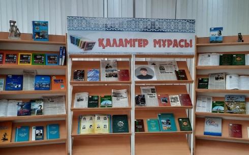 В Караганде презентовали семитомный сборник сочинений журналиста и переводчика Марала Хасена