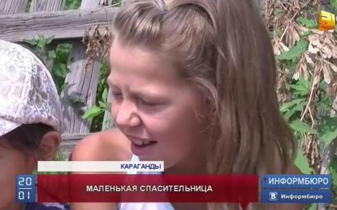 Второклассница спасла жизнь пятилетнему ребенку