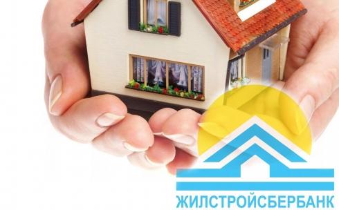 Кредит онлайн на карту, наличными без отказа в Украине до