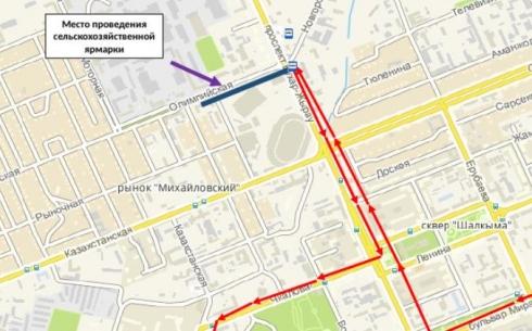 В Караганде, на время проведения сельскохозяйственных ярмарок, изменит схему движения 28 маршрут