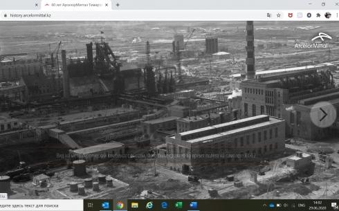 Сайт с фотолетописью Казахстанской Магнитки запущен в работу