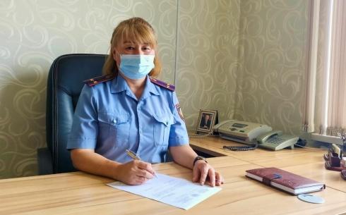 В Карагандинской области назначили нового заместителя начальника Департамента уголовно-исполнительно системы
