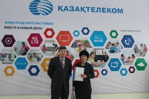 В Темиртау зарегистрирован первый абонент, перешедший по MNP