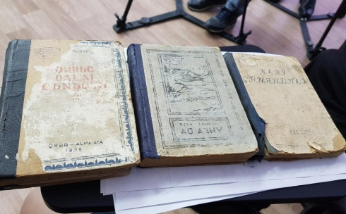 Книги на латинице появились в Караганде
