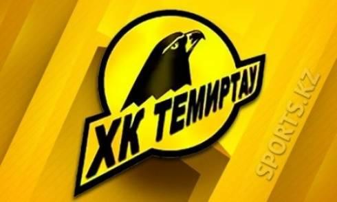 «Темиртау» взял верх над «Астаной» в матче чемпионата РК