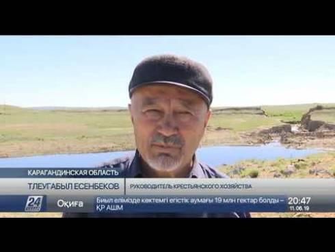 Фермер восстанавливает водохранилище в Карагандинской области